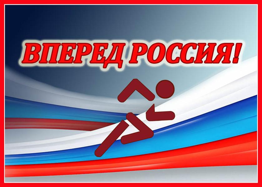 Открытка вперед россия, счастливые бабушка дедушка
