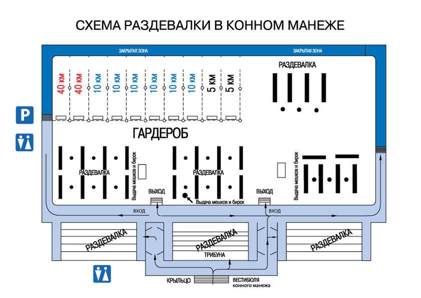 Учреждение Московской